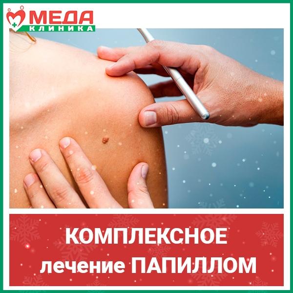Планерная 16-6 Москва ~ ИскалкО ~ купить, продажа Адреса